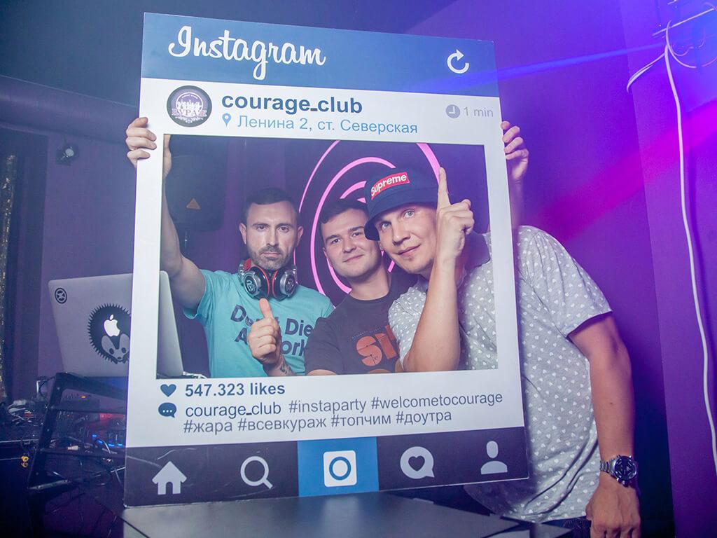 Станица северская ночной клуб ночные клубы ульяновска работают